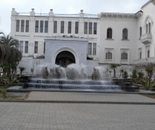 Сухуми - столица Абхазии.