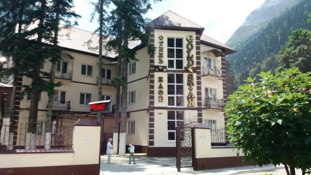 отель голдстар домбай